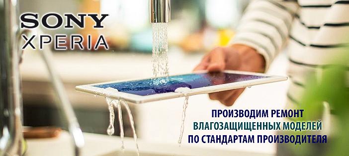 Ремонт фотоаппарата canon в г.актау - ремонт в Москве ооо сигма сервис групп - ремонт в Москве