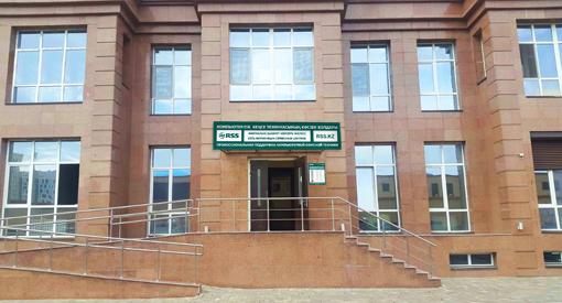 Ремонт компьютеров и офисной техники в Астане | Сервисный центр RSS