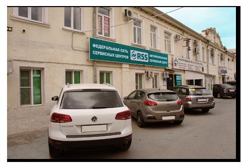 Ремонт компьютеров в Краснодаре