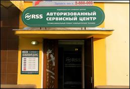 Ремонт МФУ, планшетов, смартфонов ИБП в Красноярске по адресу ул. Вавилова, 43