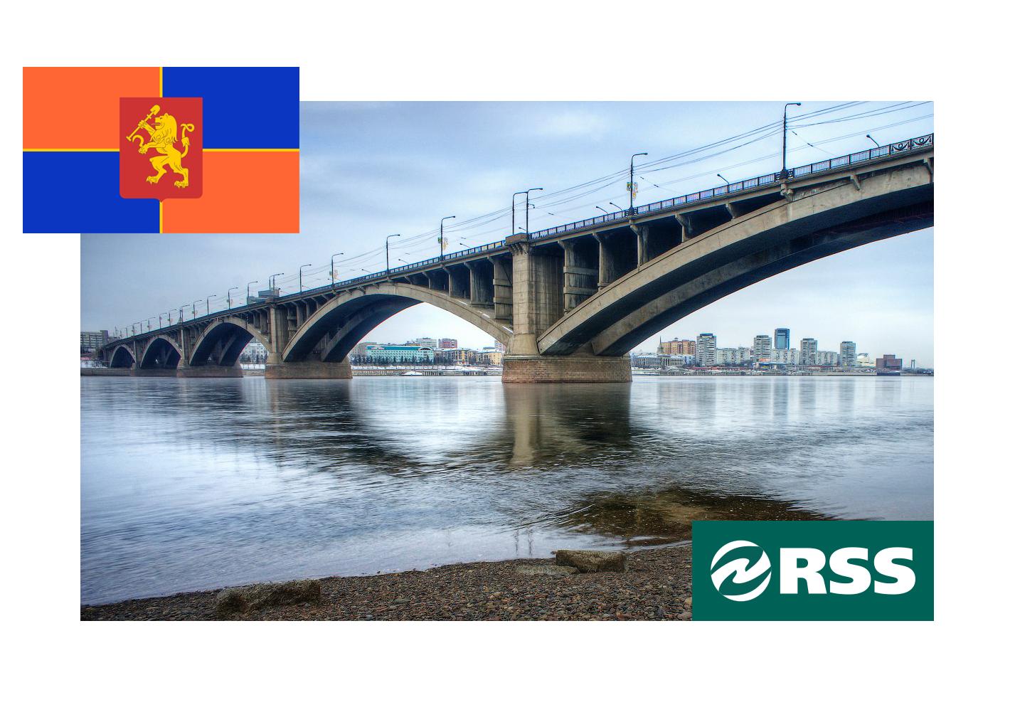 Открытие приемного пункта в Красноярске