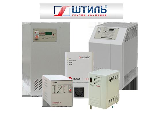 Гарантийное и послегарантийное обслуживание систем электропитания Штиль