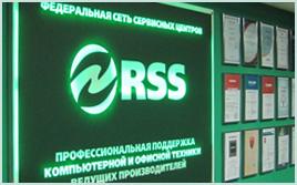 Сервисный центр по ремонту ноутбуков, компьютеров, принтеров в Красноярске