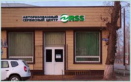 Сервисный центр по ремонту ноутбуков, компьютеров, принтеров в Алматы