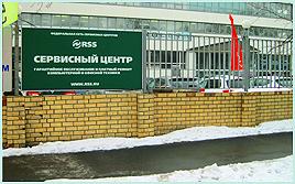 Ремонт проекторов, принтеров, ноутбуков, UPS | Москва, Алтуфьево