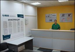 Сервис компьютеров, ноутбуков, принтеров и планшетов в Краснодаре